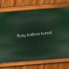 5 individualūs rusų kalbos užsiėmimai (po 60 min.)