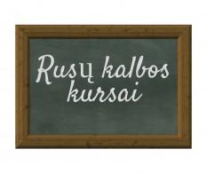 Individualus rusų kalbos užsiėmimas naujiems klientams (trukmė 60 min.) lankant dviese (kaina 1 asmeniui)