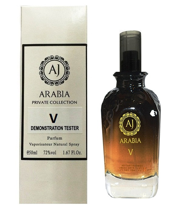V AJ ARABIA  Private Collection   50ml   PP (Pure Parfum) - koncentruoti kvepalai (Unisex). APRAŠYMAS - PASPAUDUS ANT NUOTRAUKOS.