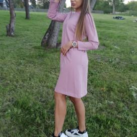 """Suknelė """"Rožinė vasara"""""""