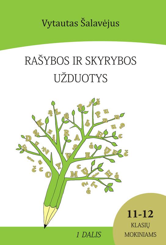 Vytautas Šalavėjus. Rašybos ir skyrybos užduotys 11-12 klasių mokiniams. 1 dalis