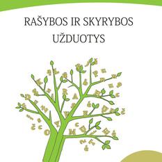 Vytautas Šalavėjus. Rašybos ir skyrybos užduotys 11-12 klasių mokiniams. 1 dalis (su atsakymais)