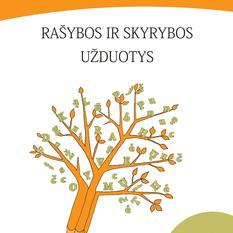 Vytautas Šalavėjus. Rašybos ir skyrybos užduotys 11-12 klasių mokiniams. 2 dalis (su atsakymais)