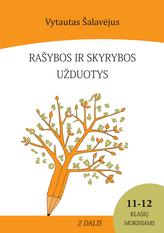 Vytautas Šalavėjus. Rašybos ir skyrybos užduotys 11-12 klasių mokiniams. 2 dalis