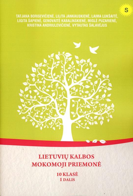 Lietuvių kalbos mokomoji priemonė. 10 klasė. 1 dalis. (mokiniams, besimokantiems pagal pritaikytas programas, su atsakymais)