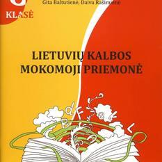 Lietuvių kalbos mokomoji priemonė 8 klasė. 1 dalis (mokiniams, besimokantiems pagal pritaikytas programas, su atsakymais)