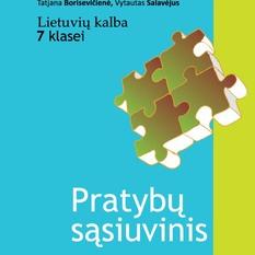 Tatjana Borisevičienė, Vytautas Šalavėjus. Lietuvių kalba 7 klasei. 2 dalis. (mokiniams, besimokantiems pagal pritaikytas programas)
