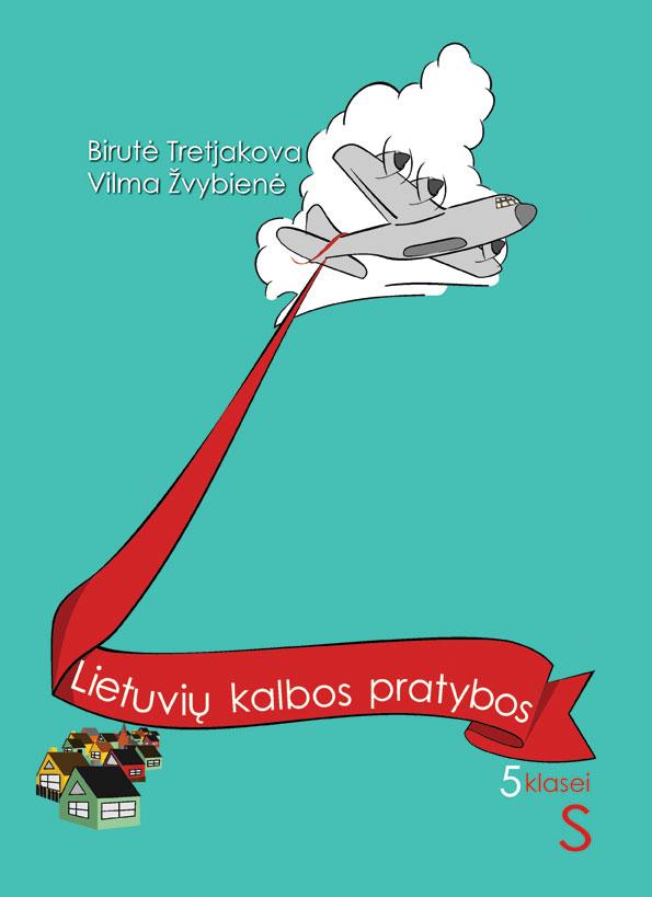 Birutė  Tretjakova, Vilma Žvybienė.  Lietuvių kalbos pratybos 5 klasei.  (mokiniams, besimokantiems pagal pritaikytas programas)