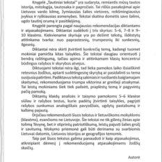 Dalė Daugėlienė. Tautiniai tekstai