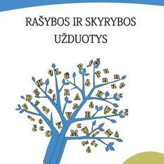 Vytautas Šalavėjus. Rašybos ir skyrybos užduotys 11-12 klasių mokiniams. 3 dalis (su atsakymais)