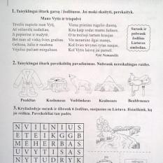 Asta Kairienė, Jurgita Lymantienė. Draugaukime su garsais r, l, k ir g, t ir d, p ir b, o ir uo, ė ir ie. 1 klasei III d.