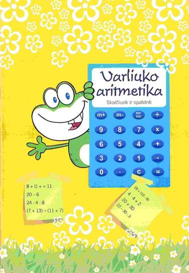 Varliuko aritmetika