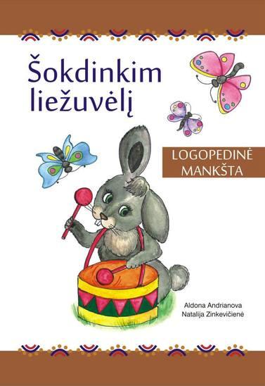 Aldona Andrianova, Natalija Zinkevičienė. Šokdinkim liežuvėlį. Logopedinė mankšta