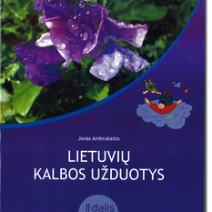 Jonas Ambrukaitis.  Lietuvių kalbos užduotys 7-8 klasėms. 2 dalis (mokiniams, besimokantiems pagal pritaikytas programas)