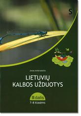 Jonas Ambrukaitis. Lietuvių kalbos užduotys 7-8 klasėms. 3 dalis (mokiniams, besimokantiems pagal pritaikytas programas)