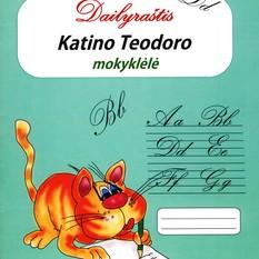 Katino Teodoro mokyklėlė. Dailyraštis