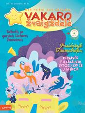 """Žurnalas """"Vakaro žvaigždelė"""" (2017 m., Pavasaris, Nr. 34) su CD"""