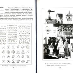 Virginija Tamulienė. Ornamentas ir dekoratyviniai darbai