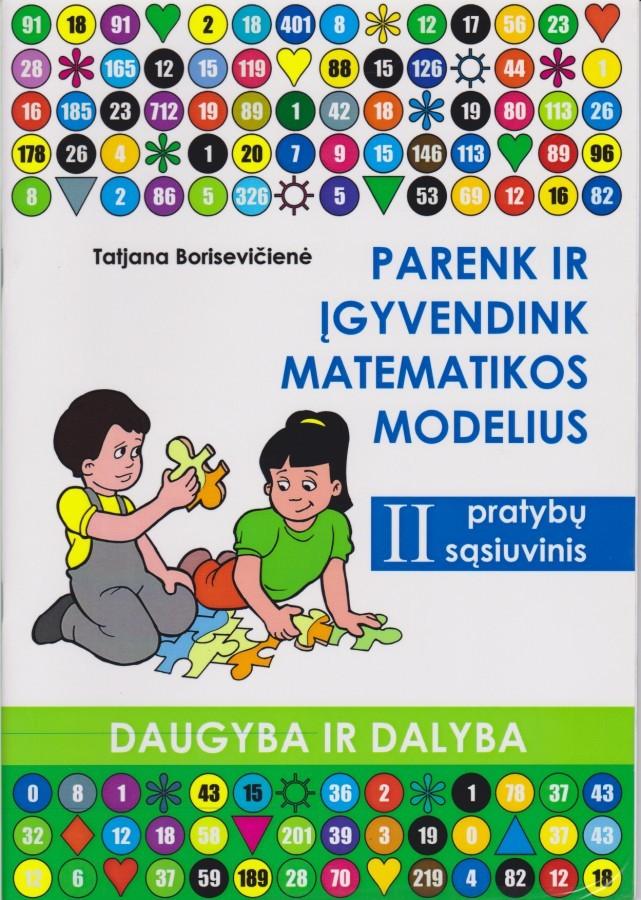 Tatjana Borisevičienė. Parenk ir įgyvendink matematikos modelius. II pratybų sąsiuvinis. (Daugyba ir dalyba)