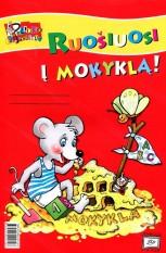 Birutė Lenktytė-Masiliauskienė. Peliuko pamokėlės. Ruošiuosi į mokyklą