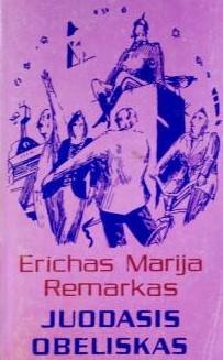 Erichas Marija Remarkas. Juodasis obeliskas