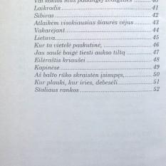 Juozas Sabaliauskas. Ar pabudėsi, eilėrašti?