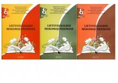 KOMPLEKTAS. Lietuvių kalbos mokomoji priemonė 8 klasė. 1-3 dalys (mokiniams, besimokantiems pagal pritaikytas programas, su atsakymais)