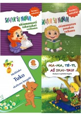 KOMPLEKTAS. Skiemenuotų tekstų knygelės (4 knygos) + nemokamas siuntimas Lietuvoje