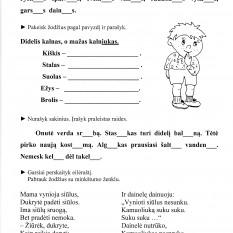 Eugenija Jakimavičienė, Laima Vasiliauskienė. KALBOS UGDYMO PRATYBŲ SĄSIUVINIS. 2 dalis