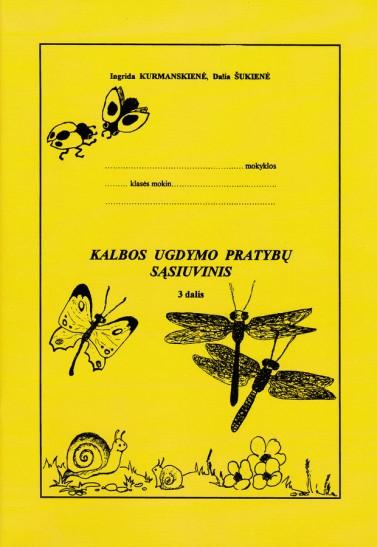 Ingrida Kurmanskienė, Dalia Šukienė. KALBOS UGDYMO PRATYBŲ SĄSIUVINIS. 3 dalis