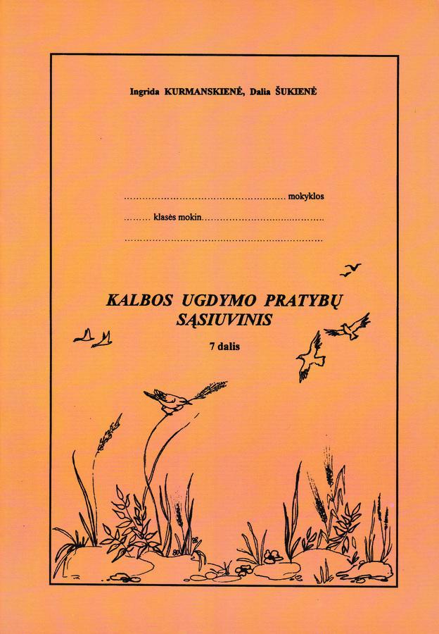 Ingrida Kurmanskienė, Dalia Šukienė. KALBOS UGDYMO PRATYBŲ SĄSIUVINIS. 7 dalis